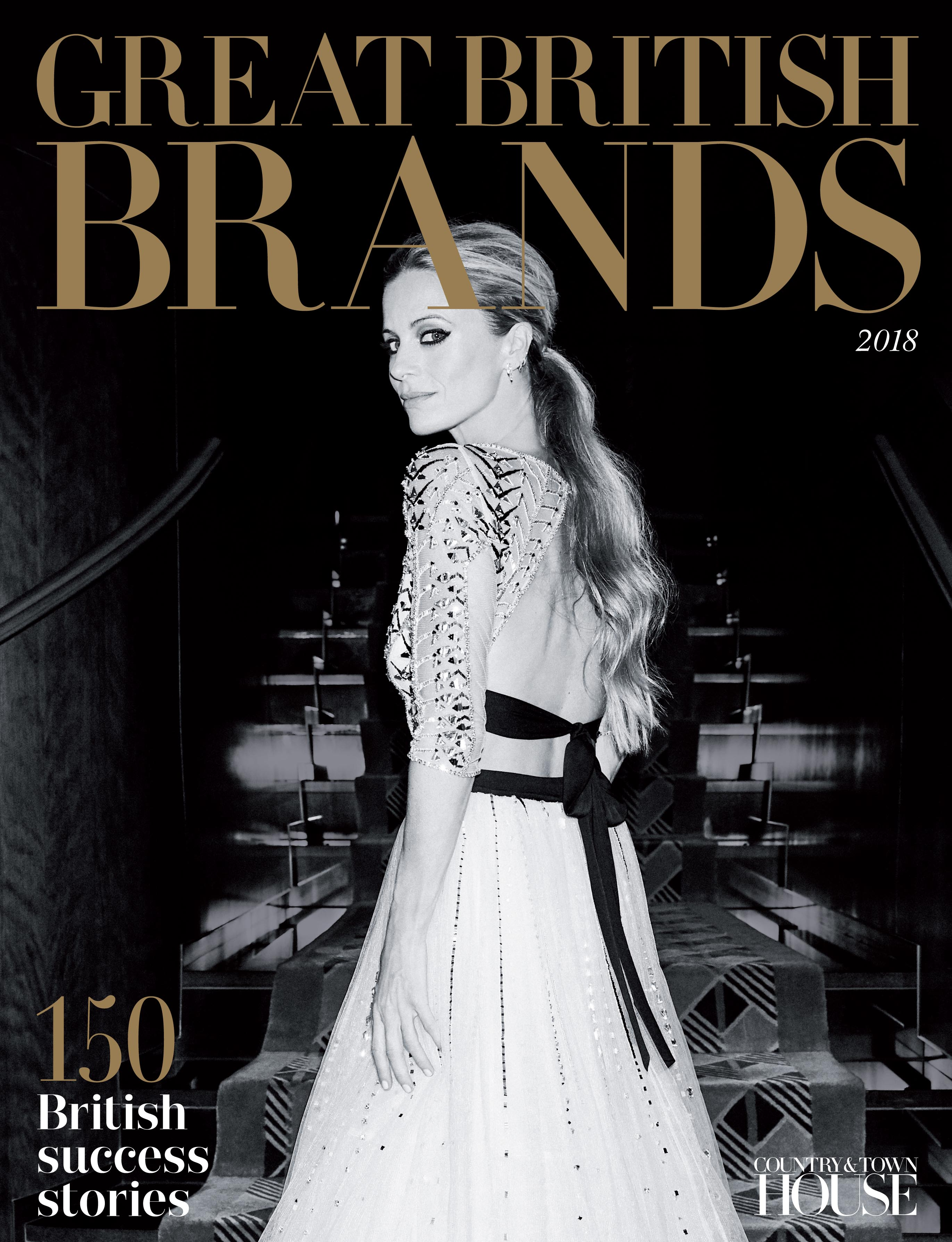 IN THE PRESS – GREAT BRITISH BRANDS 2018